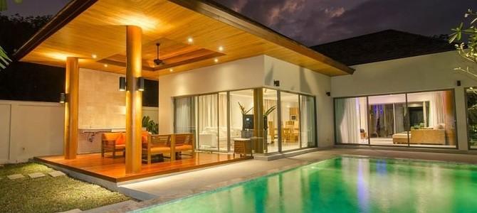 Таиланд недвижимость вилла дом купить недорого